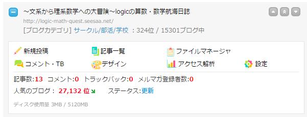 MathBlog_10over.png