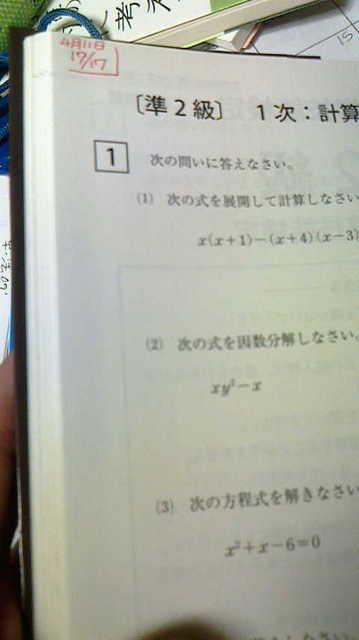 201604_Math_Pre2Grade_1stTest.jpg