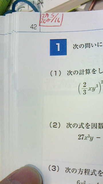 2016_02_Math_Pre2Grade.jpg