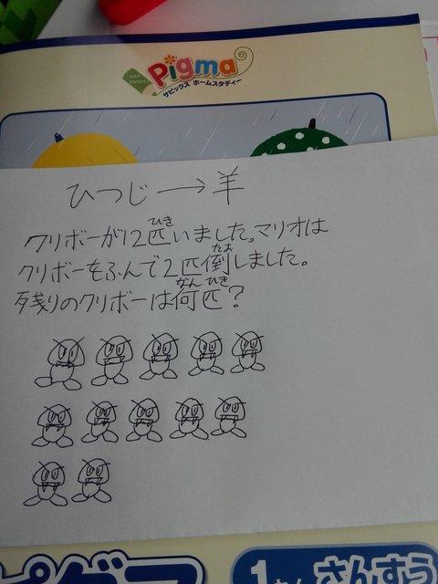 20180126_Kuribo12pikiHkizan.jpg_large