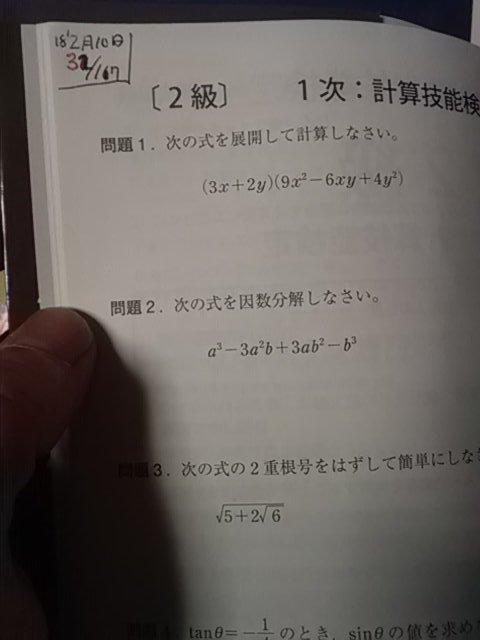 20180210Sukenkakomon1.jpg