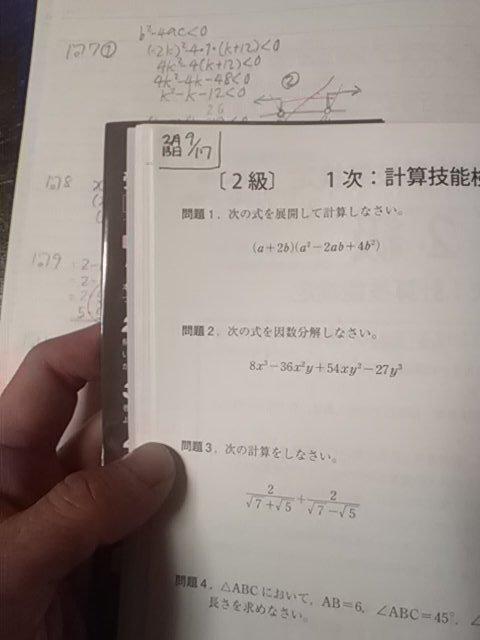 20180214_Sukenkakomon2.jpg