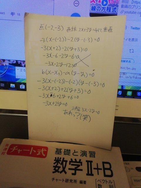 202003250057_Suityokutyokusen.jpg