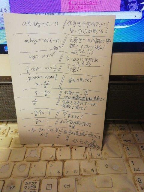 202003260009_Tyokusen_Heiko_Suityoku.jpg