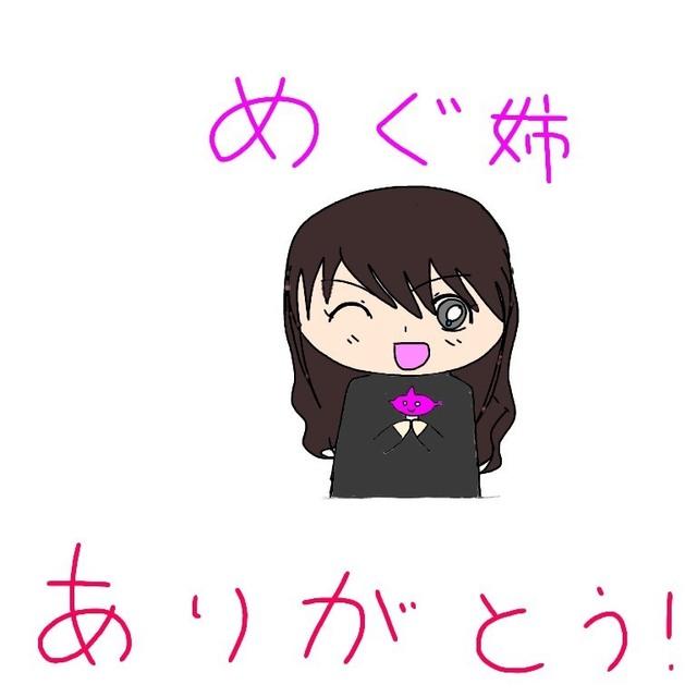 Hayashibara_byotonee.jpg