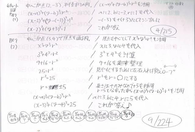 KaijiCollabo_Ennohoteishiki1.JPG