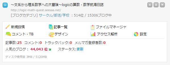 MathBlog_25.png